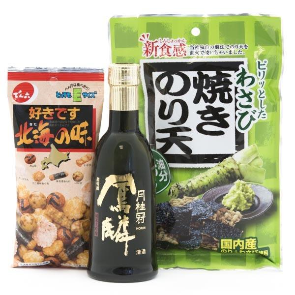 13040 classic sake set