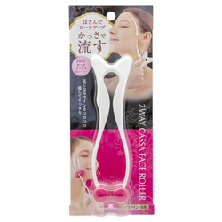 13026 two way massage roller