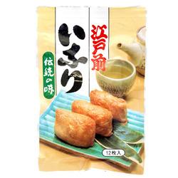 3705 yamato edomae inari fried tofu wraps