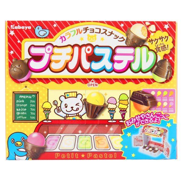 4529 kabaya puchi pastel chocolate cone snacks