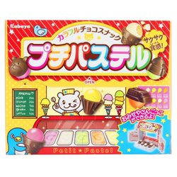 4529 kabaya puchi pastel chocolate cone snacks