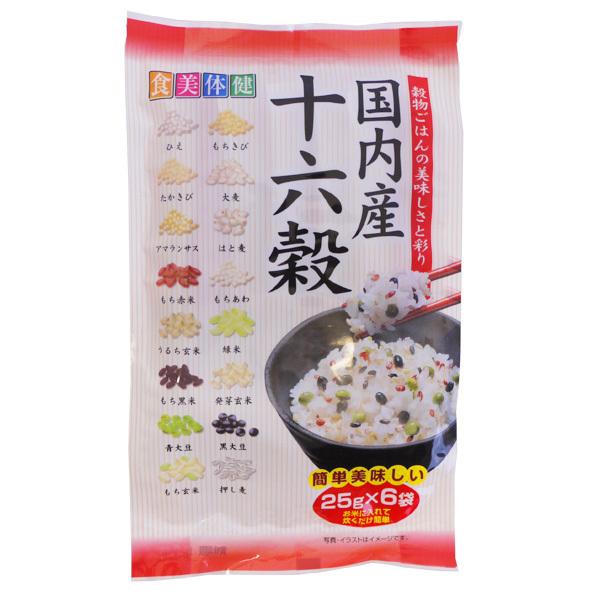 13209 kato sangyo sixteen mixed grain rice seasoning