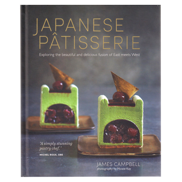 13250 japanese patisserie