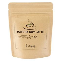 13298 senchasou matcha soy latte powder