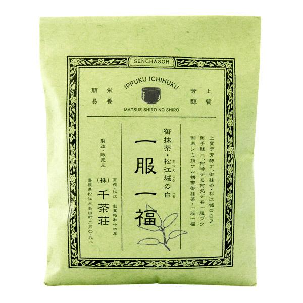 13299 senchasou matsue shiro no shiro matcha green tea