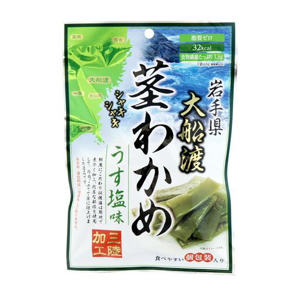 13302 sokan ofunato lightly salted wakame seaweed snacks