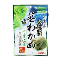13302 sokan ofunato lightly salted wakame seaweed snacks