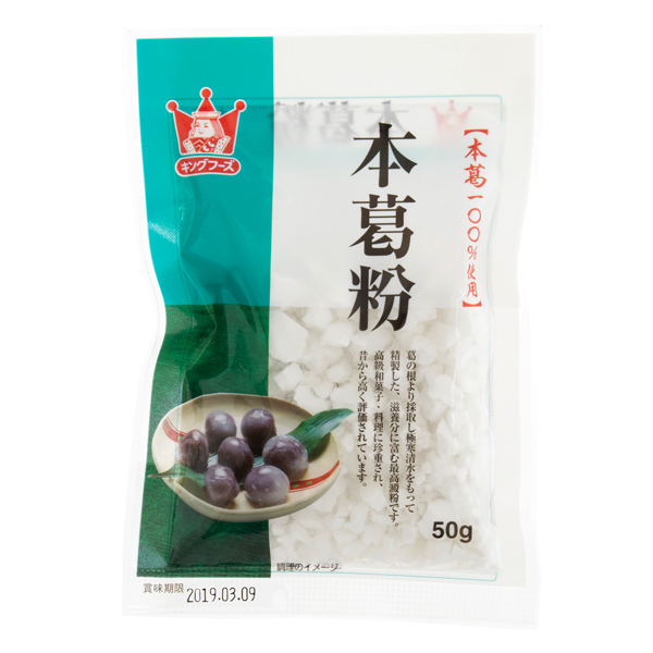 13347 king foods kuzuko kudzu root starch