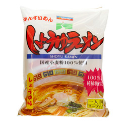 13333 saniku soy sauce ramen
