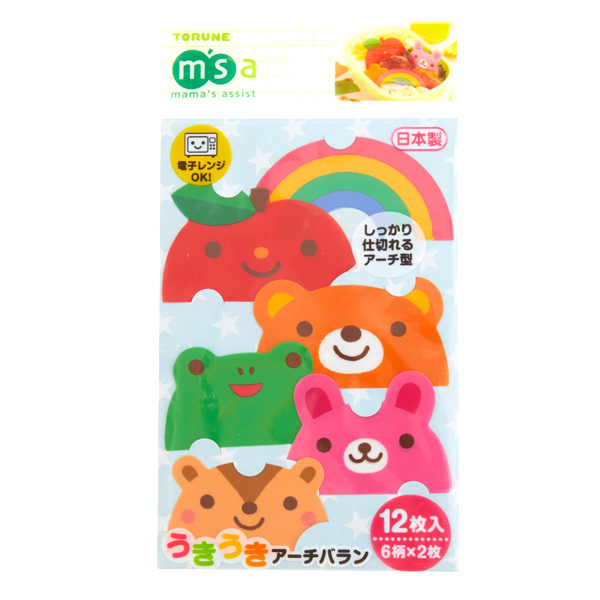 13318 assorted happy plastic bento lunch dividers
