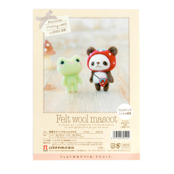 13308 hamanaka felt wool craft kit  frog and panda 1