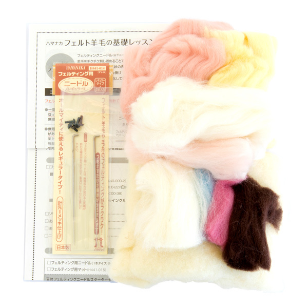 13307 hamanaka felt wool craft kit love bears 2