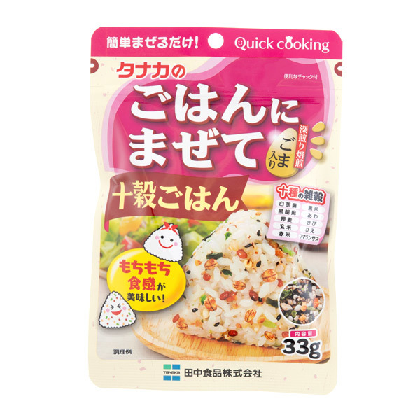 13384 tanaka furikake 10 grain rice seasoning