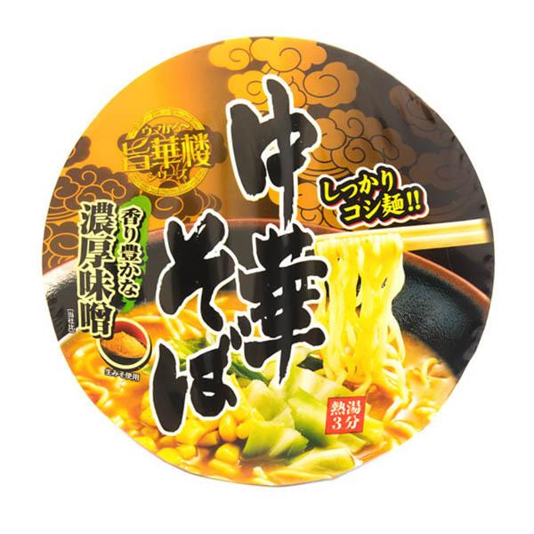 13432 yamamoto miso ramen t