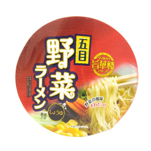 13438 yamamoto seafood   ve