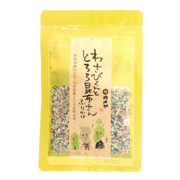 13383 kameya wasabi and shaved kombu kelp rice seasoning