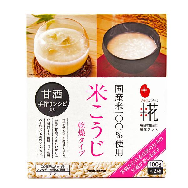 13390 marukome dried japanese rice koji