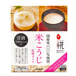 13390 marukome dried japanese rice koji