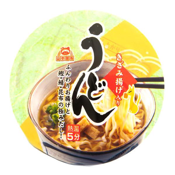 13443 yamamoto kizami udon