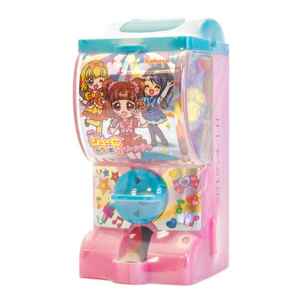 13444 kabaya jyu c colour ball candy dispenser