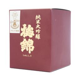 13513 umenishiki junmai daiginjo sake