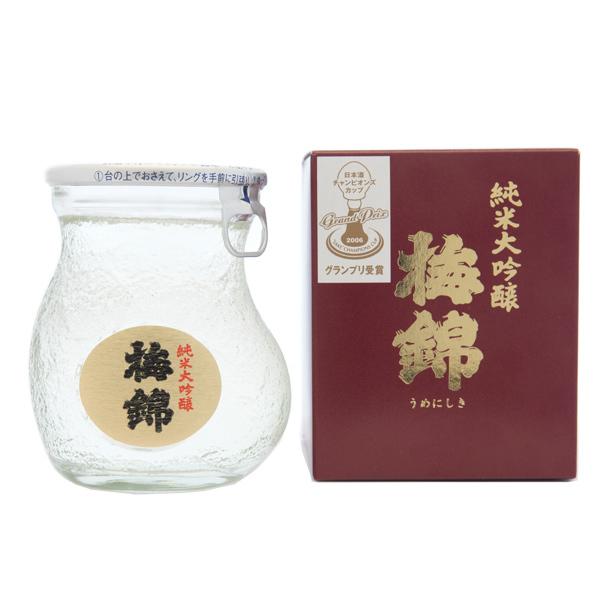 13513 umenishiki junmai daiginjo sake  2