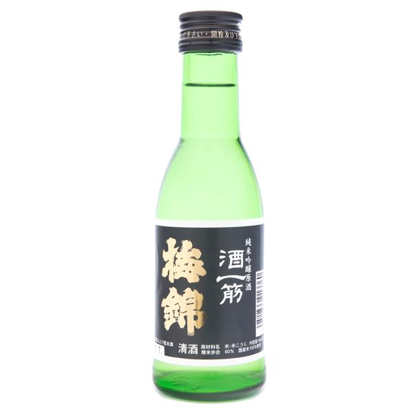 13511 umenishiki junmai ginjo sake