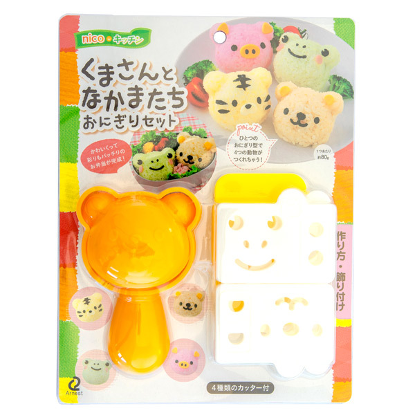13629 nico kitchen onigiri rice moul