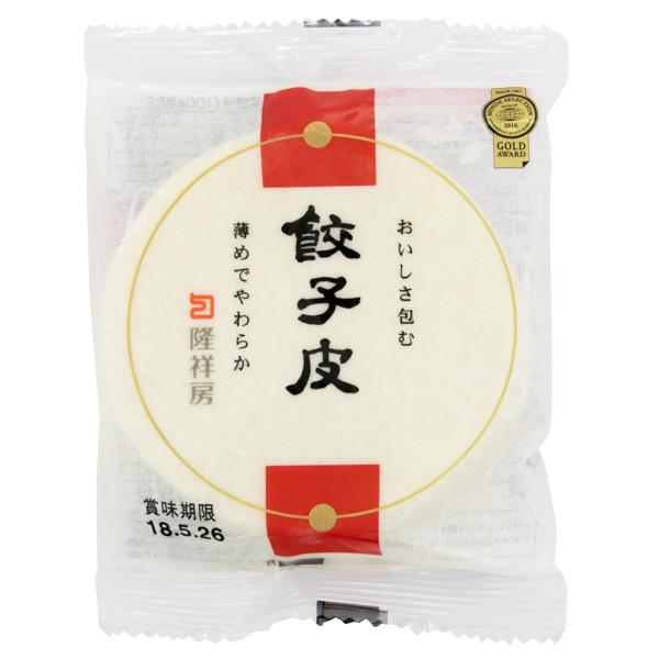 13663 ryushobo frozen gyoza dumpling wrappers