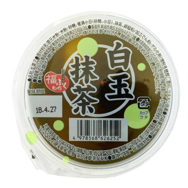 13735 marushin mathca jelly