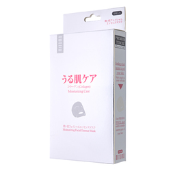 13767 mitomo premium care collagen face mask