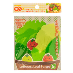 13799 lettuce and leaf shaped silicone lunch dividers