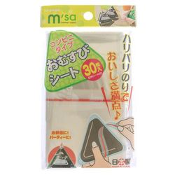 13800  onigiri rice ball wrapping sheets