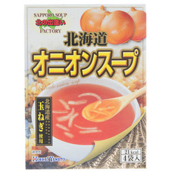 13848 hokkai yamato onion soup