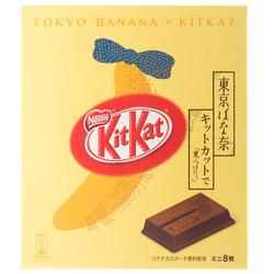 13866 tokyo banana kitkat