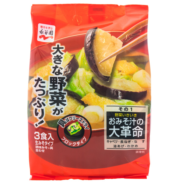 13894 nagatanien instant miso soup  freeze dried vegetables