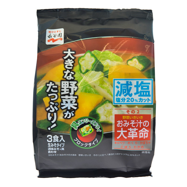 13895 nagatanien reduced salt miso