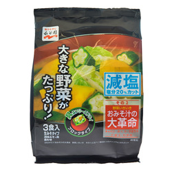 13895 nagatanien reduced salt miso