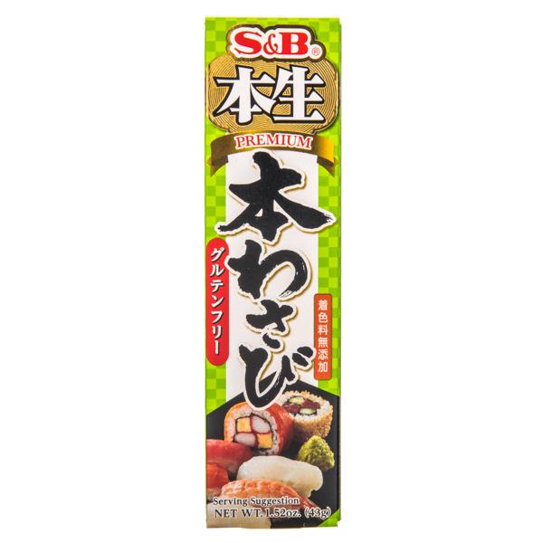 13926 s b premium wasabi paste