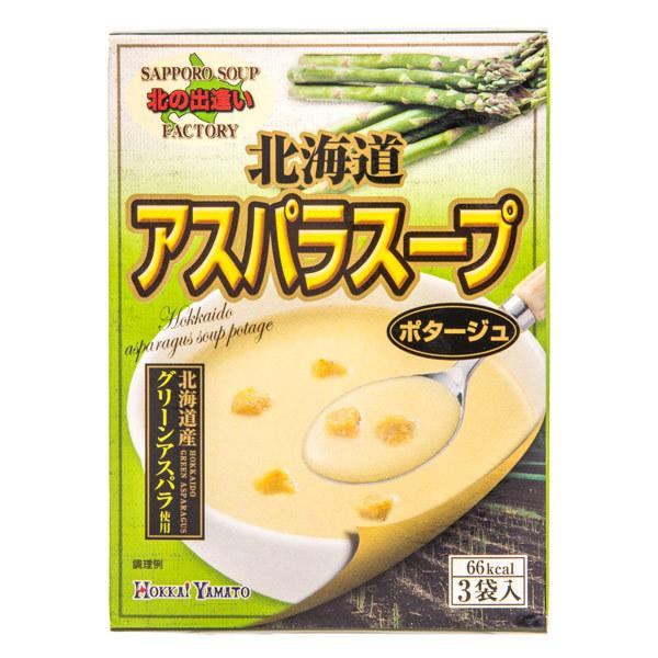 13927 hokkai yamato sapporo soup asparagus hokkaido