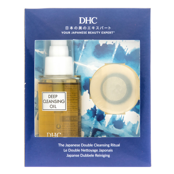 13930 dhc the japanese double cleansing ritual set
