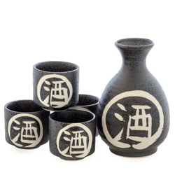 13979 ceramic sake set   grey and white  sake kanji pattern