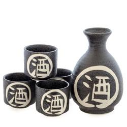 13979 ceramic sake set   grey and white  sake kanji pattern