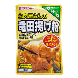 14028 daisho tatsuta age fried chicken coating mix