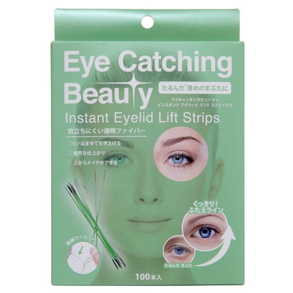 14018 eye catching beauty instant eyelid lift strips