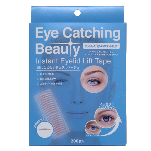 14019 eye catching beauty instant eyelid lift tape