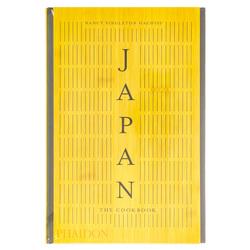 14076 japan the cookbook