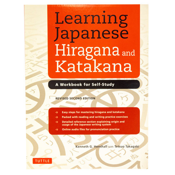 14077 learning japanese hiragana and katakana workbook