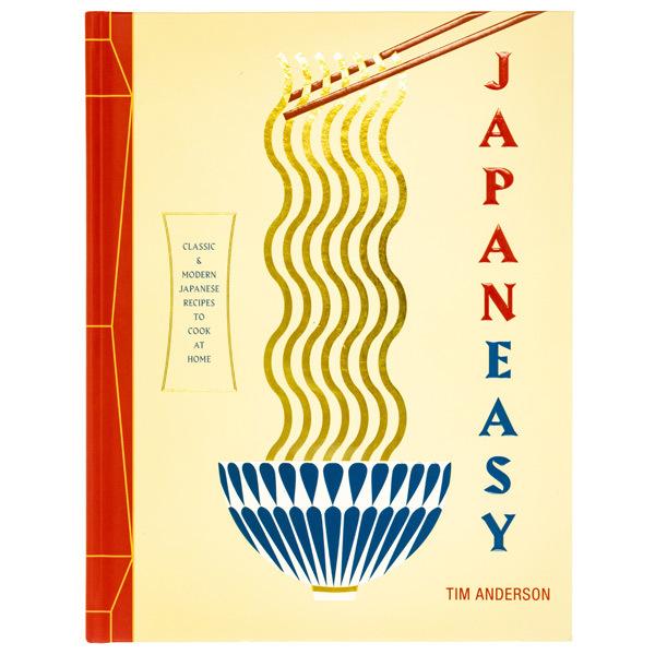 14078 japan easy cookbook
