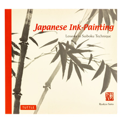 14072 japanese ink painting  lessons in suiboku